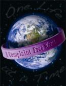 a-complaint-free-world